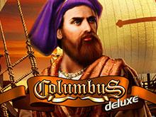 Columbus Deluxe играть на деньги в казино Эльдорадо