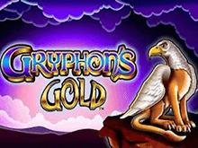 Gryphon's Gold играть на деньги в казино Эльдорадо