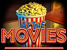 At The Movies играть на деньги в Эльдорадо