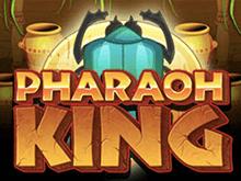 Pharaoh King играть на деньги в казино Эльдорадо