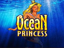 Ocean Princess играть на деньги в казино Эльдорадо