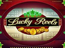 Lucky Reels Слот